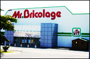 """Magasin de bricolage"" (hardware store)"